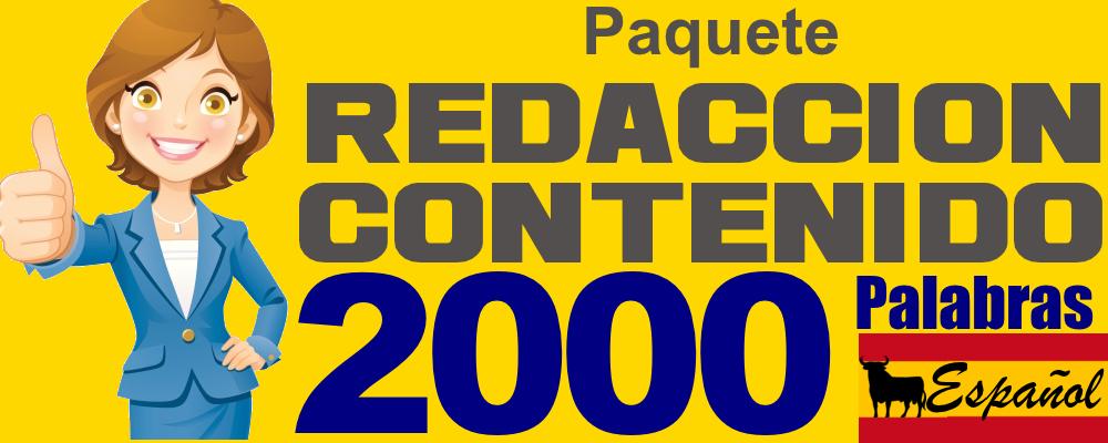 Paquete 10 Artículos SEO Profesionales de 2000 Palabras en Español