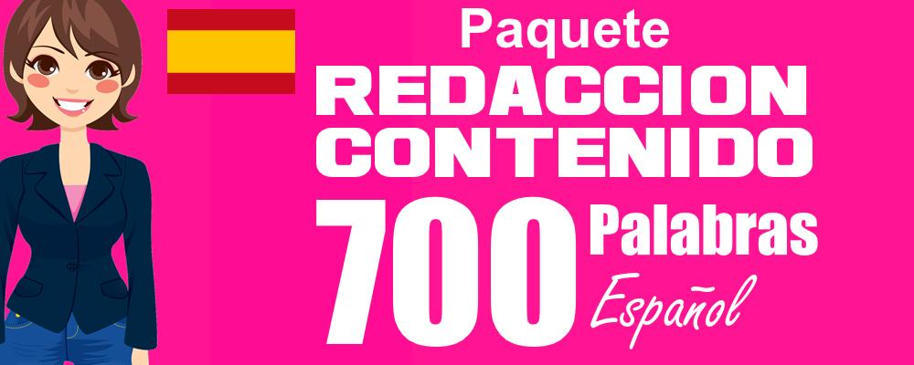 Paquete 10 Artículos SEO Profesionales de 700 Palabras en Español