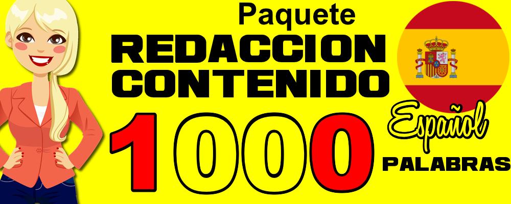 Paquete 10 Artículos SEO Profesionales de 1000 Palabras en Español