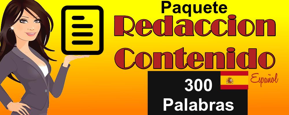 Paquete 10 Artículos SEO Básicos de 300 a 400 Palabras