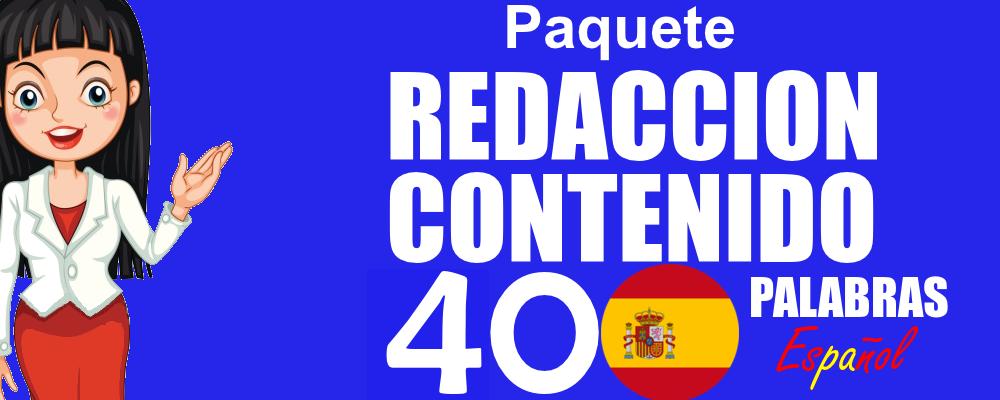 Paquete 10 Artículos SEO Básicos de 400 Palabras en Español