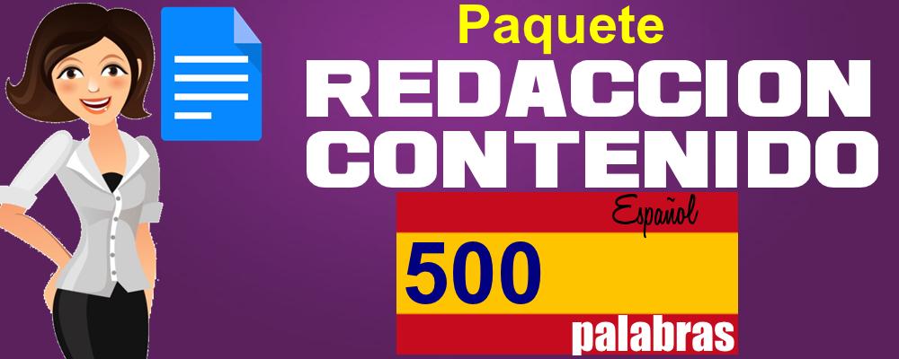 Paquete 10 Articulos SEO Profesionales de 500 Palabras en Español