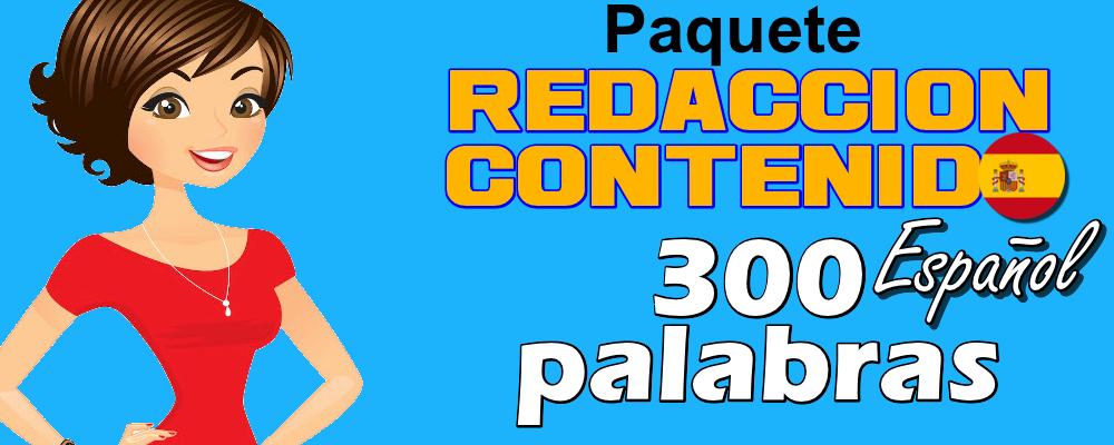 Paquete 10 Artículos SEO Profesionales de 300 a 400 Palabras