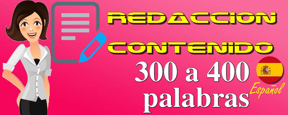 Artículo de 300 a 400 Palabras en Español
