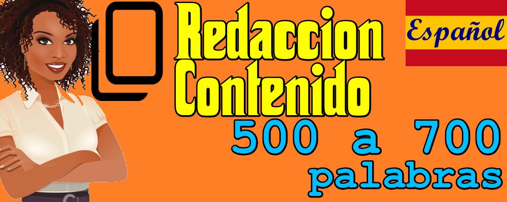 Artículo de 500 a 700 Palabras en Español