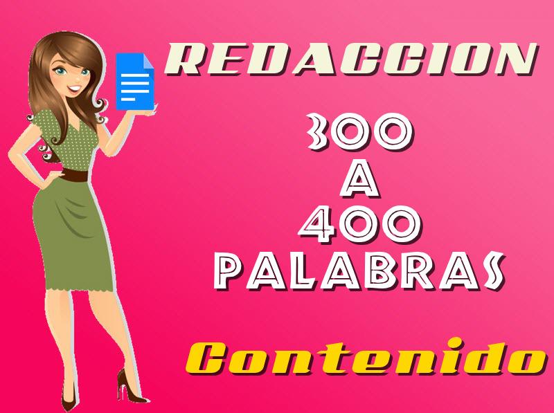 Art�culo de 300 a 400 Palabras