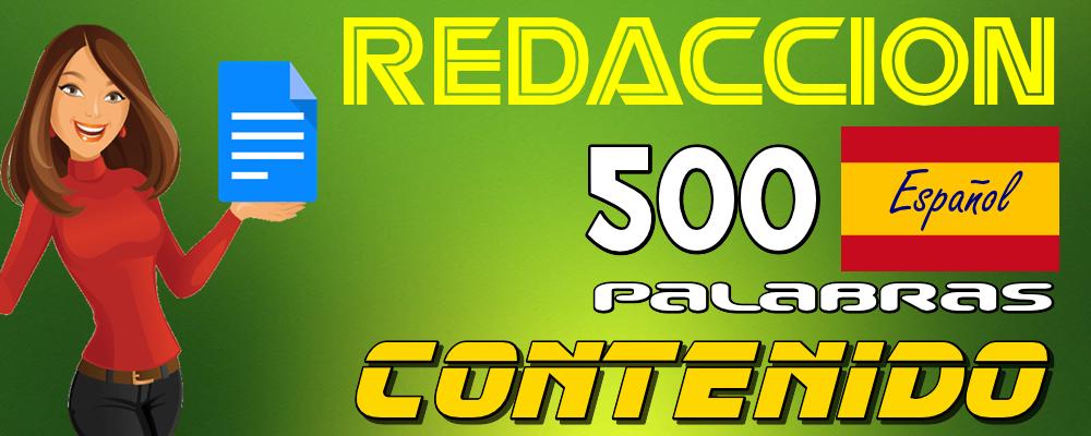 Paquete 10 Artículos SEO Básicos de 500 a 700 Palabras